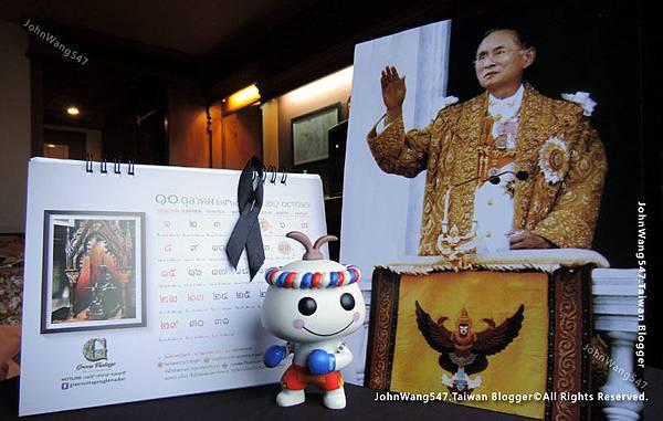 泰皇蒲美蓬(泰王拉瑪九世陛下King Bhumibol Adulyadej).jpg