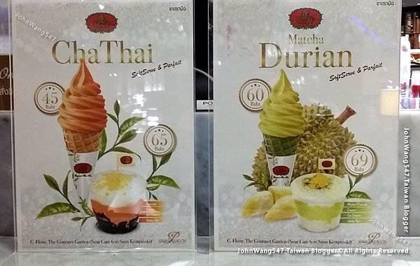 ChaTraMue Cha Thai Matcha Durian.jpg