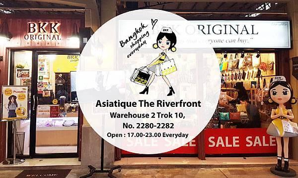 BKK Original Asiatique The Riverfront.jpg