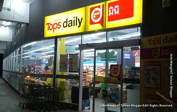 Tops daily mini supermarket Suan Dok Park.jpg