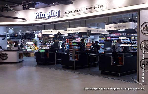 Rimping Supermarket MAYA Lifestyle Branch.jpg
