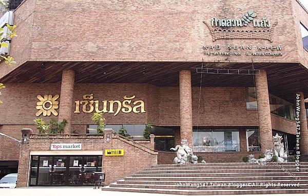 Tops market@Central Kad Suan Kaew.jpg