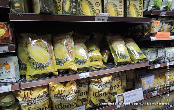 Rimping Supermarket MAYA清邁買伴手禮.jpg