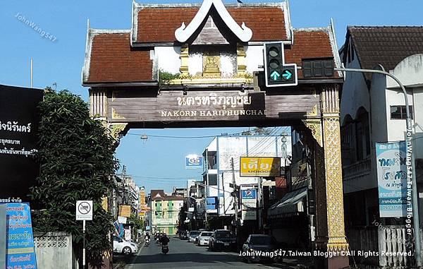 Nakorn Hariphunchai(Phatu Mahawan)1.jpg