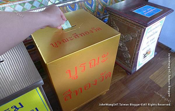 Wat Phra That Hariphunchai Lamphun8.jpg