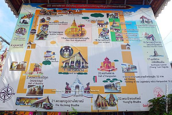 Lamphun old city temples tourist Map.jpg