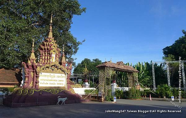 Wat Phra That Hariphunchai Lamphun0