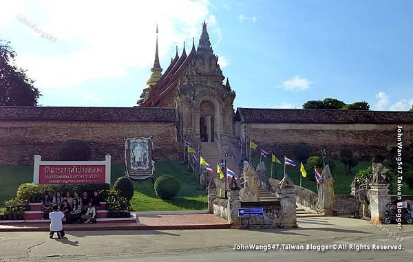 Wat Phra That Lampang Luang2.jpg