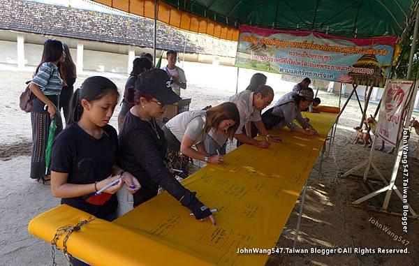 Wat Phra That Lampang Luang15.jpg