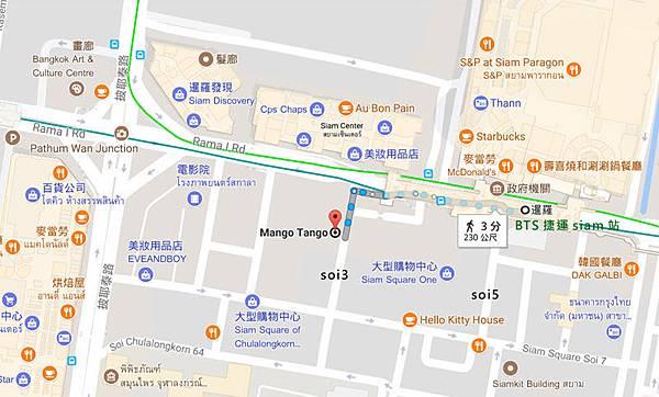 Mango Tango Siam Square Soi3MAP.jpg