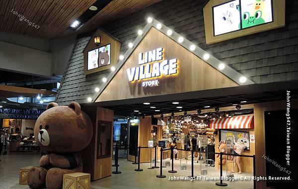 LINE Village Store Bangkok Siam Square2.jpg