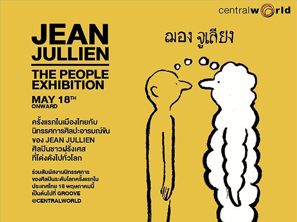 Jean Jullien The people Exhibition Groove CentralWorld