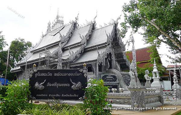 Wat Srisuphan Chiang Mai.jpg