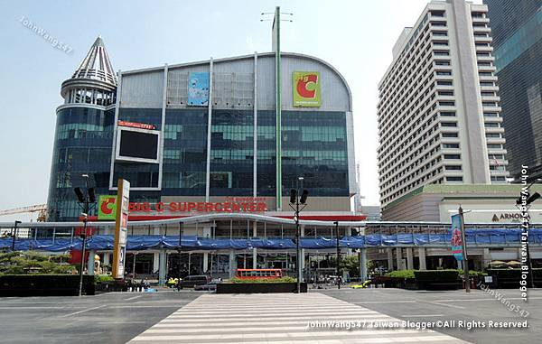 Big C Supercenter(Rajdamri)BTS Chit Lom.jpg