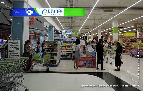 Big C Supercenter(Rajdamri)Pure Pharmacy.jpg