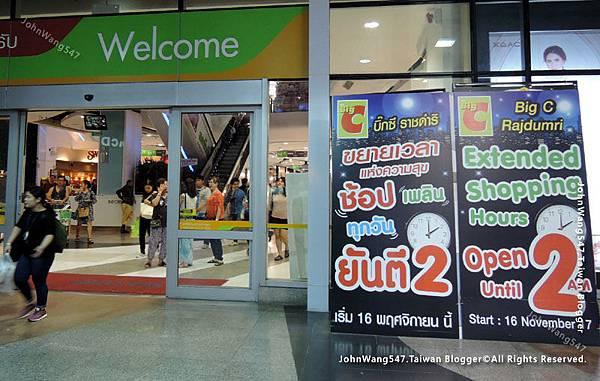 Big C Supercenter(Rajdamri)延長營業時間.jpg