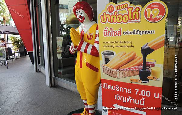 Big C Supercenter(Rajdamri)麥當勞McDonald's.jpg