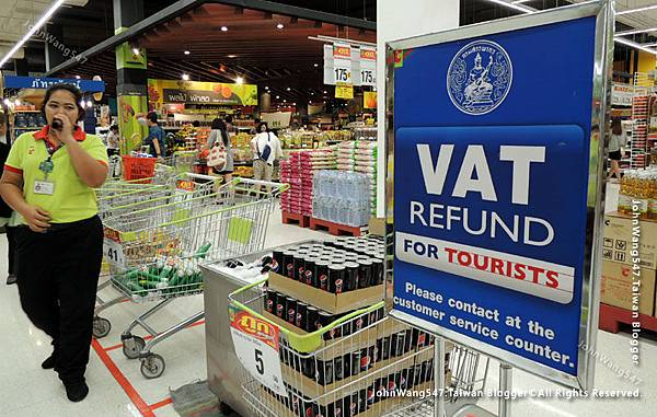 Big C Supercenter(Rajdamri)VAT Refund退稅