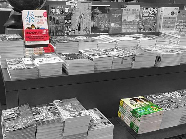 小約翰曼谷旅遊書誠品書店