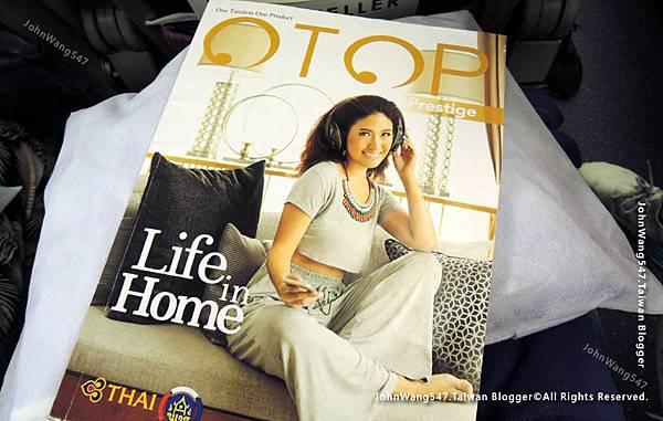 Thai Airways搭乘泰航經驗談機上商品OTOP.jpg