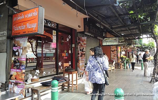 曼谷水門市場按摩街Pratunam