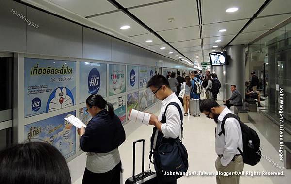 曼谷機場輕軌快線