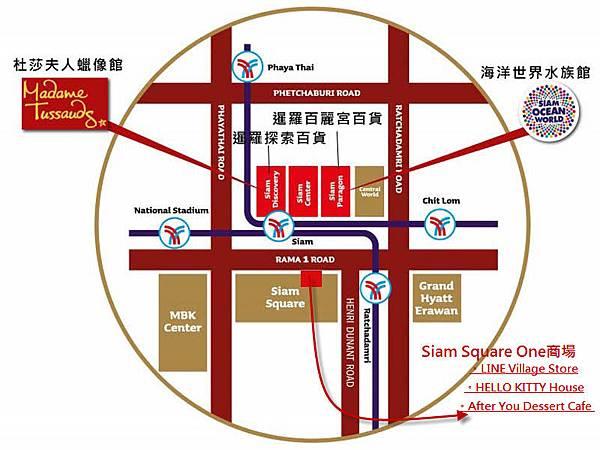 Siam Paragon百貨 Siam Square One MAP