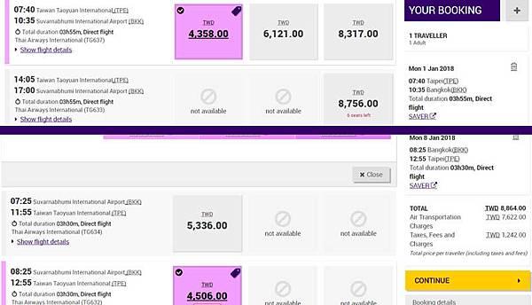 Thai Airways(泰航)台北曼谷來回機票特價1