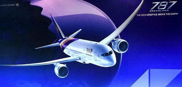 泰航787-9夢幻客機飛台北曼谷