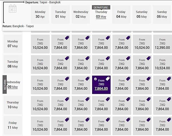 泰航限時快閃促銷機票曼谷來回機