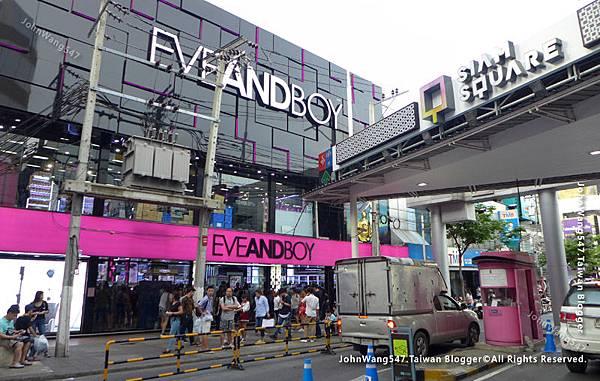 EVEANDBOY Siam Square Soi 1.jpg