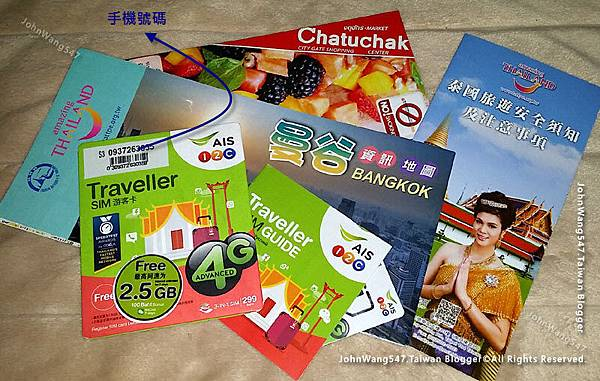 AIS 12Call Sim traveller package