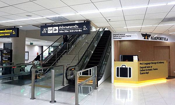 AIRPORTELs DMK Don Mueang Airport2
