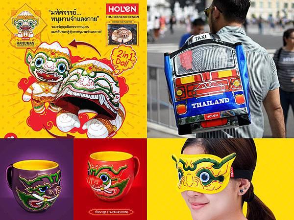 Holen Thailand Souvenir Shop1