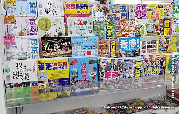 台灣書局旅遊書日本旅遊書最多