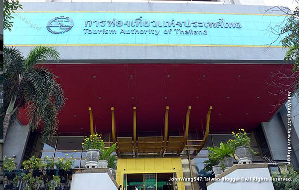Tourism Authority of Thailand  Head Office1