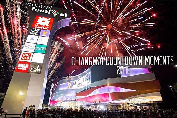 CentralFestival Chiangmai new year countdown1.jpg