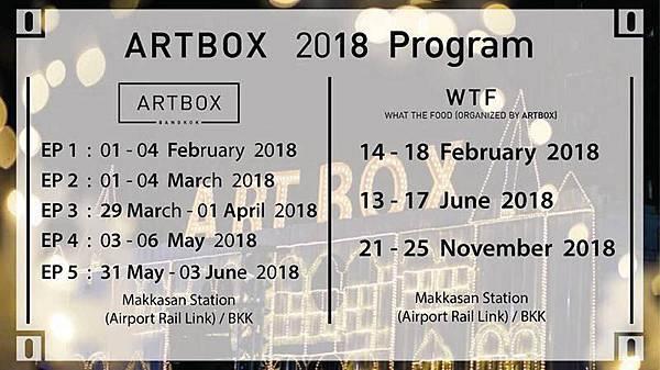 Artbox thailand BKK2018營業時間