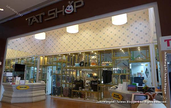 Sukjai Shop Tourism Authority of Thailand Bangkok2.jpg