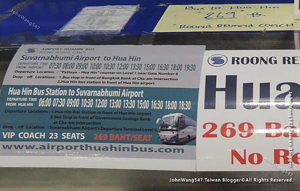 Airport HuaHin Bus Roong Reuang Coach