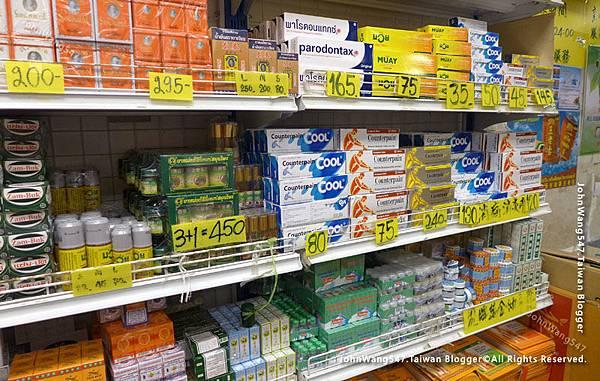 泰國必買酸痛藥膏