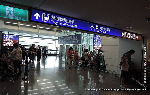 Taoyuan Airport MRT in TPE.jpg