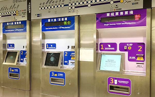 Taoyuan Metro Token Single Journey Ticket Machine