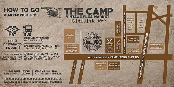 The Camp Vintage Flea Market Jatujak MAP