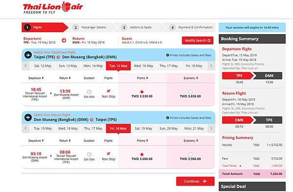 泰國獅航機票促銷特價2