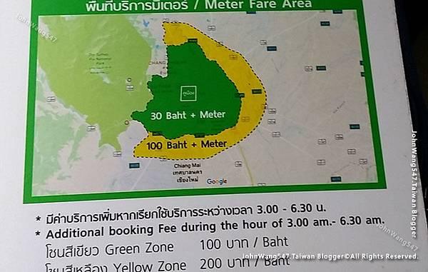 Grab Taxi Chiang Mai Thailand2.jpg