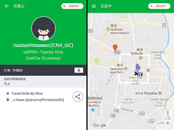 Grab Taxi Chiang Mai Thailand4.jpg
