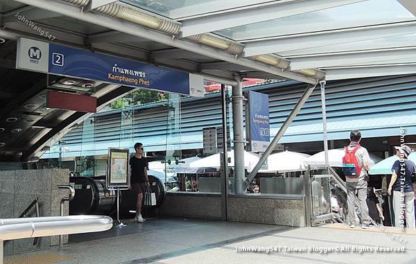 MRT Kamphaeng Phet Chatuchak market