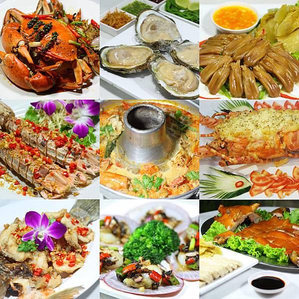 Kuang Seafood Bangkok.jpg