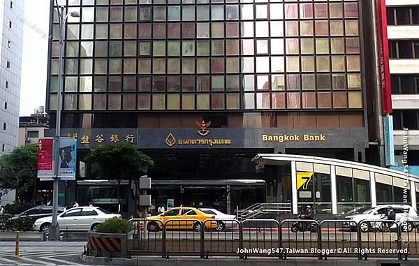 台北盤谷銀行